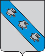 coat_of_arms_of_kursk